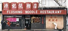 Flushing Noodles: The old shops of New York - Wall to Watch