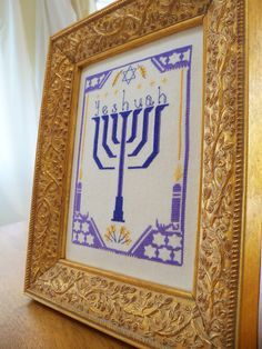 Just finished this Messianic cross stitch