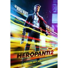 Tiger Shroff is a man on a mission in first look posters of Heropanti 2 film to release on July 16 2021 : Bollywood News Action Film, Action Movies, Upcoming Movies 2021, Hindi Movies Online, Photos Hd, Sr K, Tiger Shroff, Motivational Stories, Full Movies Download