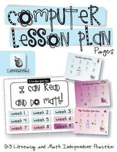 Computer Lab Lesson Plan Pages Bundle (3rd Quarter)