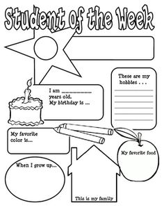 Allow your student of the week to fill in information and color this poster.... Free Printable!