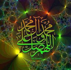 اللهم صل على محمد وعلى آله وصحبه أجمعين,;,