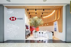 HSBC is a bank that has gained worldwide recognition by helping people, businesses, and communities to thrive. Living in a digital world with consumers doing more and more of their banking on-line, HSBC was looking for a concept in which they could offer their Middle East clients an outstanding digital customer experience in a physical omnichannel environment. Bank Interior Design, International Bank, Customer Experience, Retail Design, Uae, Middle East, Innovation, Design Inspiration, Layout