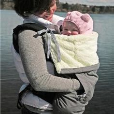 9d7c8086839  68 on skymall Baby Carrier Cover