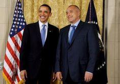 Бойко и Обама