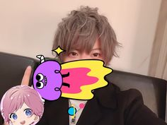 Vocaloid, Kawaii Anime, Anime Art, Geek Stuff, Beautiful, Illustration, Pictures, Jimin, Meme