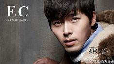 Esteeming: Hyun Bin – The Fangirl Verdict Soul Songs, Hyun Bin, Asian Celebrities, Handsome Actors, My Crush, Dimples, Korean Actors, Gorgeous Men, Fangirl