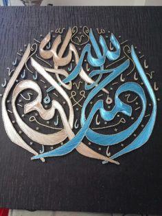 Elhamdülillah(el emeğim göz nurum) Islamic Art Calligraphy, Fantastic Art, Alhamdulillah, String Art, Handicraft, Wall Stickers, Allah, Tattoo, Wall Art