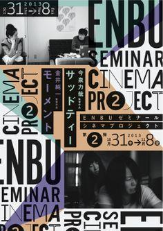 Cinema Project/japanese-graphic-design