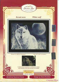 White Wolf, Full Moon 01