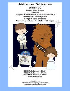 Math Addition & Subtraction Within 20 Worksheets-Galaxy Wars! Enter for your chance to win 1 of 2.  Math Addition & Subtraction Within 20 Worksheets-Galaxy Wars Theme (29 pages) from Mrs. Mc's Shop on TeachersNotebook.com (Ends on on 8-6-2014)  This Giveaway contains the following: 14 pages of addition and subtraction within 20 with an engaging Galaxy Wars Theme throughout the collection. 1 maze and coloring sheet 1 page of word problems Answer Key included for a total of 29 ...