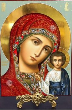 Lady Madonna, Madonna Art, Madonna And Child, Blessed Mother Mary, Blessed Virgin Mary, Religious Icons, Religious Art, Real Image Of Jesus, Holly Pictures