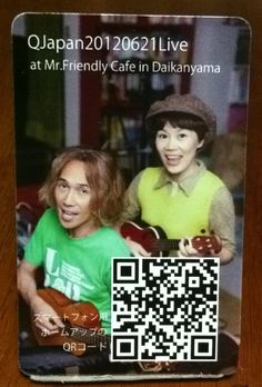 Osaka based acoustic duo, QJapan's excellent live performance at Mr.Friendly Cafe in Daikanyama, Tokyo on 21 June 2012. http://www.fizzkicks.com/qjapan