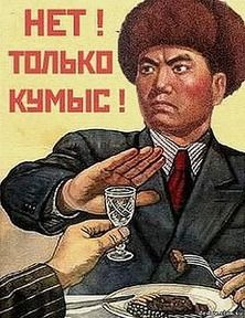 """TIL that a famous Soviet anti alcoholism poster was repurposed as a tequila advertisement in the US"" Vintage Ads, Vintage Posters, Vintage Advertisements, Vintage Notebook, Propaganda Art, Socialist Realism, Pin Up Posters, Soviet Art, Soviet Union"