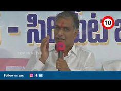 Harish Rao | Siddipet |  Zilla Prajaparishath Meeting | 502103 | Medak D... Top 10 News