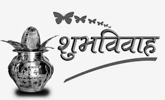 Graphics and Folk Assam: Clipart & Design ক্লিপ আৰ্ট App Background, Dslr Background Images, Editing Background, Wedding Clip, Wedding Art, Wedding Card Design, Logo Clipart, Clipart Design, Clipart Images