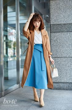 Beige Sweater, Midi Skirt, Duster Coat, Suits, Hair Styles, Sweaters, Jackets, Outfit, Fashion
