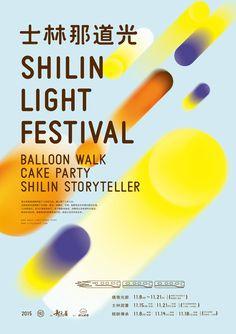 Light Festival Poster