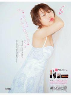 【画像あり】雑誌「ar」5月号の有村架純が超絶可愛い : キニ速