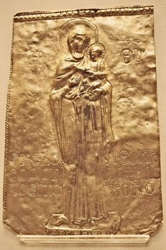 Unknown Artist. The Most Holy Mother of God. Cattedrale di Santa Maria Assunta. Torcello ITALY. 12th century
