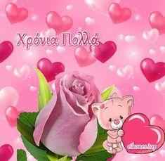 Princess Peach, Happy Birthday, Cards, Fictional Characters, Happy Brithday, Urari La Multi Ani, Happy Birthday Funny, Maps, Fantasy Characters