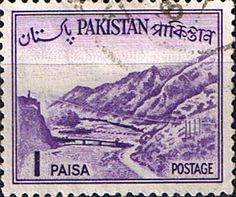 Pakistan 1961 Republic Inscribed  SHAKISTAN     Fine Used                    SG 128 Scott 129  Other Asian and British Commonwealth Stamps HERE!