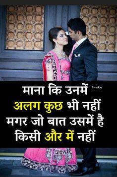 209 Best Marathi Quotes Images In 2019 Marathi Quotes Hindi