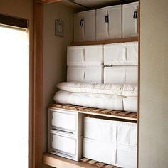 Ikea Skubb Japanese Home Design, Japanese Interior, Linen Storage, Storage Bins, Storage Organizers, Storage Ideas, Japanese Apartment, Bedroom Minimalist, Home Office