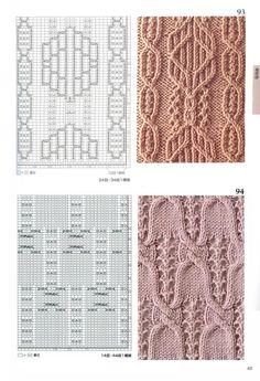 260 Knitting Pattern Book by Hitomi Shida 2016 — Yandex. Knitting Machine Patterns, Knitting Stiches, Cable Knitting, Knitting Charts, Knit Patterns, Hand Knitting, Stitch Patterns, Finger Knitting, Afghan Patterns