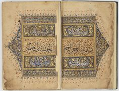 The opening spread of this Koran is richly illuminated, with the first two lines of the surah al-Fatihah (the Opening). Iran, probably Shiraz. Thuluth, naskh and kufic scripts. Courtesy of the Nasser D Khalili Collection of Islamic Art. Islamic Calligraphy, Calligraphy Art, Persian Calligraphy, Medieval Manuscript, Illuminated Manuscript, Koran Online, Quran Recitation, Art And Architecture, Islamic Architecture