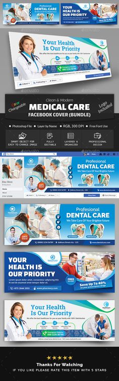 Medical Health Care Facebook Cover Bundle Medical Health Care, Dental Health, Dental Care, Corporate Design, Sugar Free Gum, Facebook Cover Design, Pixel Design, Care Logo, Socialism