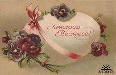 Пасха. Винтажные открытки и изображения