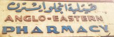 I've been ogling this gorgeous sign in downtown for years Cairo, Letters, Signs, Shop Signs, Letter, Sign, Fonts, Signage, Dishes