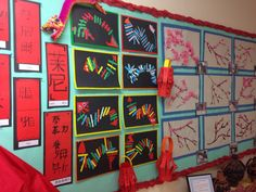 Chinese bulletin board display Paper strip dragons, tissue blossoms, Chinese names Chinese Arts And Crafts, Chinese New Year Crafts For Kids, Chinese New Year Activities, New Years Activities, Celebration Around The World, Around The World In 80 Days, Chineese New Year, Multicultural Activities, School Displays