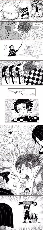 what a waste of swords Anime Meme, Otaku Anime, Anime Chibi, Manga Anime, Slayer Meme, Demon Hunter, Estilo Anime, Dragon Slayer, Animes Wallpapers