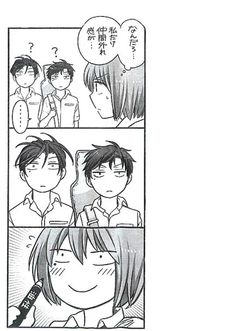 Anime Naruto, Manga Anime, Manhwa, Oresama Teacher, Gekkan Shoujo Nozaki Kun, Fun Hobbies, Anime Meme, Webtoon, Chibi