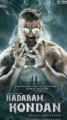 Watch Free Kadaram Kondan : Movie Online The Pregnant Wife Of A Young Doctor Is Kidnapped And The Kidnappers Want Him To Help Free A Patient. Hindi Movie Film, Movies To Watch Hindi, Movies To Watch Free, Movies Free, Action Movies To Watch, Top Movies, Tamil Movies, Hindi Movies Online Free, Movies