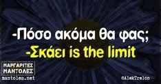 -Πόσο ακόμα θα φας; -Σκάει is the limit Funny Quotes, Life Quotes, Bright Side Of Life, Funny Greek, Free Therapy, Greek Quotes, Have A Laugh, Funny Pins, Funny Stuff