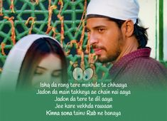 Love Song Quotes, Song Lyric Quotes, Love Songs Lyrics, Cute Love Quotes, Songs To Sing, Music Lyrics, New Love Songs, Love Songs Hindi, Song Hindi