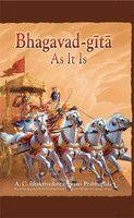 Bhagavad-gita as it Is (English): Book