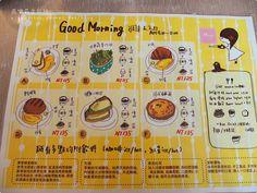 板橋車站二樓的環球百貨Hana cafe週末五, 六, 日的 AM9:30-11:00
