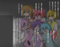#すとぷりギャラリー - Twitter検索 / Twitter Anime Kunst, Anime Art, Super Hero Life, Cute Anime Boy, Kawaii, Rainbow, Fan Art, Manga, Superhero