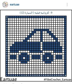 Instagram @eartuae - filet crochet small car