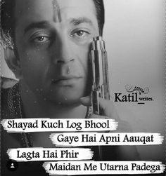 Hindi Attitude Quotes, Attitude Quotes For Boys, True Feelings Quotes, Attitude Status, Reality Quotes, Hindi Quotes, True Quotes, Quotations, Qoutes