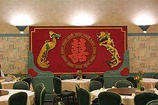 China Stix offers authentic and fresh Hunan, Szechuan, Mandarin and seafood cuisine.  2110 El Camino Real Santa Clara, CA (408)211-1684  www.chinastix.com