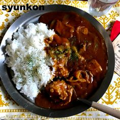 Curry Stew, How To Cook Rice, Aesthetic Food, Yams, Rice Dishes, Japanese Food, Love Food, Food Processor Recipes, Dessert Recipes