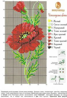 VK is the largest European social network with more than 100 million active users. Loom Beading, Beading Patterns, Flower Patterns, Embroidery Patterns, Cross Stitch Charts, Cross Stitch Designs, Cross Stitch Patterns, Cross Stitching, Cross Stitch Embroidery