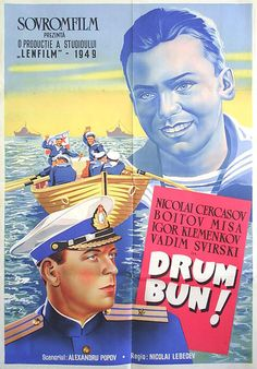 """Romanian poster for """"Happy Sailing""""."""