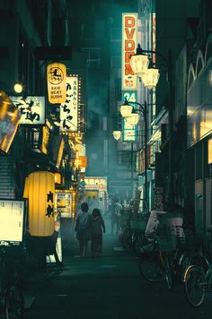 15 Truly Astounding Places To Visit In Japan - Travel Den Tokyo, Japan. 15 Truly Astounding Places To Visit In Japan. Japon Tokyo, Neo Tokyo, Tokyo Ghoul, Aesthetic Japan, Night Aesthetic, City Aesthetic, Urban Photography, Night Photography, Street Photography