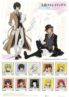 From Japan Post, a set containing Bungou Stray Dogs A4 clearfiles, postcards and foil stickers will soon be available to buy!